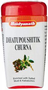 Baidyanath Dhatupaustik Churna
