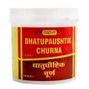 Vyas Dhatupaustik Churna